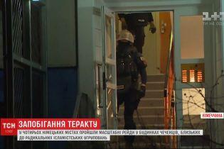 В Германии предотвратили теракт благодаря масштабным рейдам в домах чеченцев