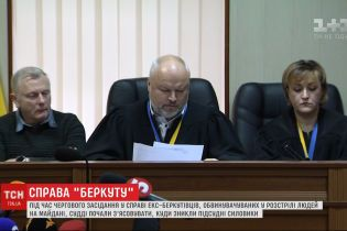 В Святошинском суде столицы искали обвиняемых экс-беркутовцев