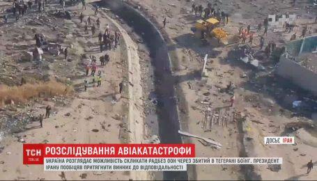 Україна ще має встановити, чи справді пасажирський літак МАУ був збитий помилково, - Єрмак