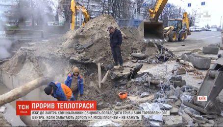 Коммунальщики оперативно чинят трубу на месте прорыва теплотрассы в Киеве