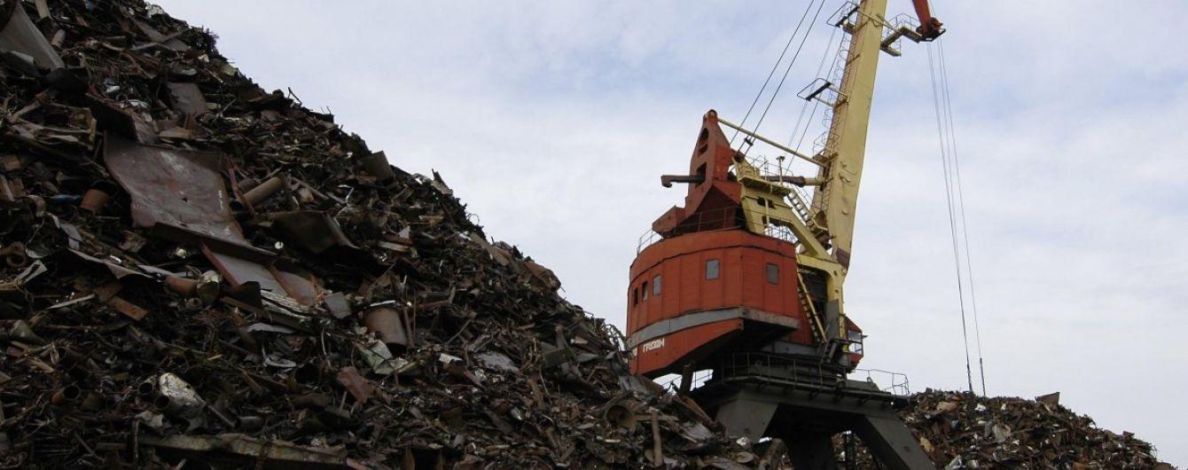 В Україні планують легалізувати ринок металобрухту