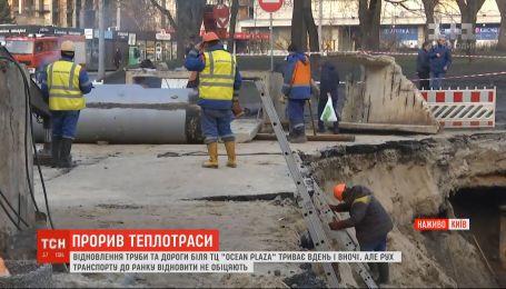 """Все идет по плану: коммунальщики уже начали сварочные работы на """"Лыбидской"""""""
