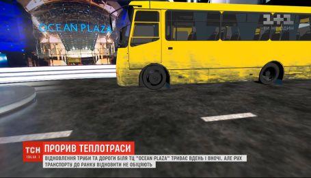 """ТСН изобразила, как примерно могла происходить авария на """"Лыбидской"""""""