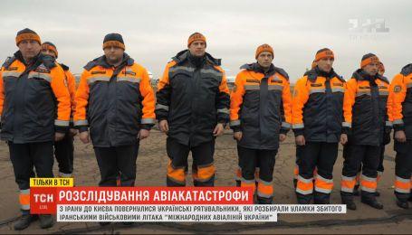 Возвращение из Ирана: почему спасатели так долго добирались и что привезли в Украину