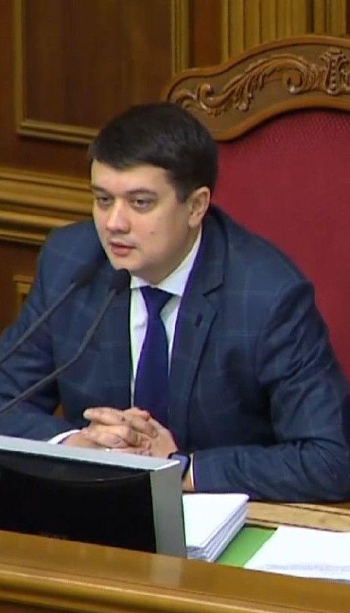 Україна розглядає можливість скликати Радбез ООН через збитий в Тегерані літак
