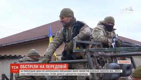 Фронтовые сводки: мощное всего обстреливают Луганщину