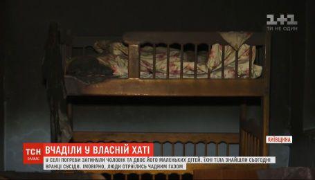 Двое детей и их отец надышались угарного газа и погибли в собственном доме
