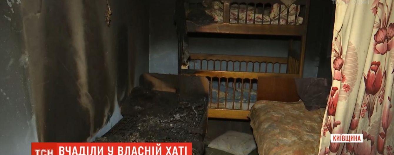 Причиною пожежі на Київщині, у якій загинули двоє дітей і їхній батько, міг стати недопалок