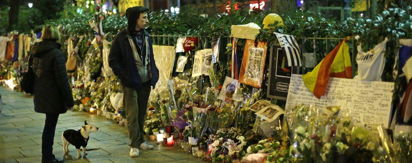 В терактах 2015 года в Париже погибло 130 человек. Теперь отец террориста написал совместную книгу с отцом одной из жертв