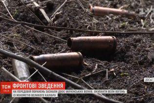 Двоє українських бійців зазнали поранень на фронті внаслідок ворожих обстрілів