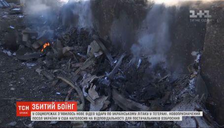 Иранский журналист опубликовал новые кадры сбивания украинского самолета