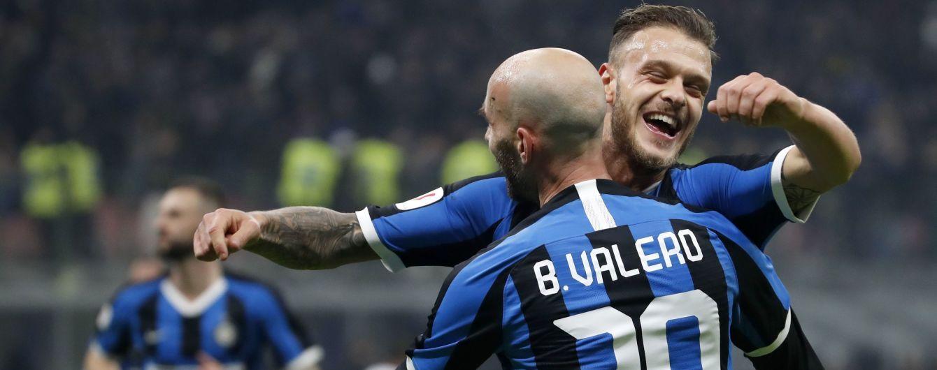"""""""Інтер"""" та """"Лаціо"""" з розгромними перемогами вийшли до чвертьфіналу Кубка Італії"""