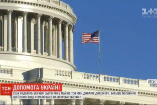 Майже 700 мільйонів доларів допомоги США виділять Україні у 2020 році