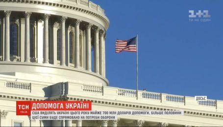 Почти 700 миллионов долларов помощи США выделят Украине в 2020 году