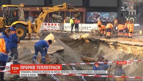 Прорыв теплотрассы на Лыбидской: коммунальщики уже положили новую трубу и засыпают воронку
