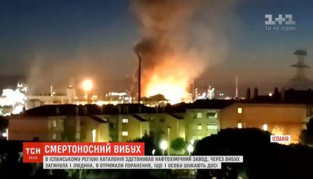 Потужний вибух на нафтохімічному заводі в Іспанії забрав життя людини