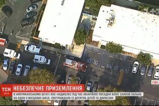 Під час аварійної посадки у Лос-Анджелесі Boeing скинув пальне на одну зі шкіл