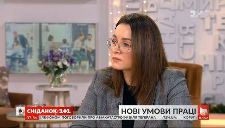 Заступниця міністра економіки коментує зміни в трудовому законодавстві та зарплати чиновників