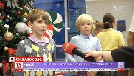"""Команда """"Исполни мечту"""" организовала благотворительную ярмарку в помощь Ростику Бекарюку"""