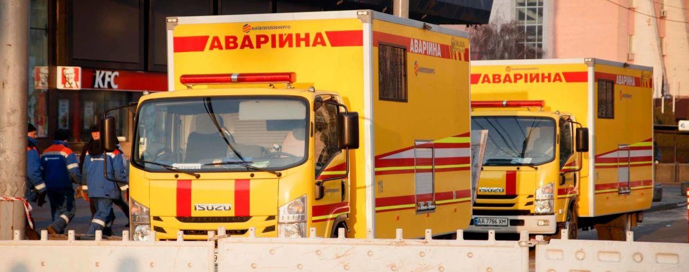 У Києві завершили ремонт пошкодженого трубопроводу біля Ocean Plaza