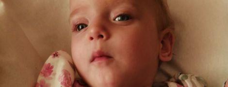 Півторарічна Катеринка потребує тривалої і дорогої реабілітації