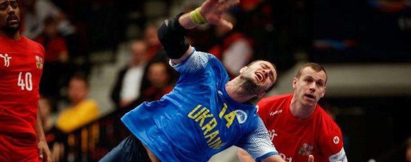 Сборная Украины проиграла все три матча на Чемпионате Европы по гандболу