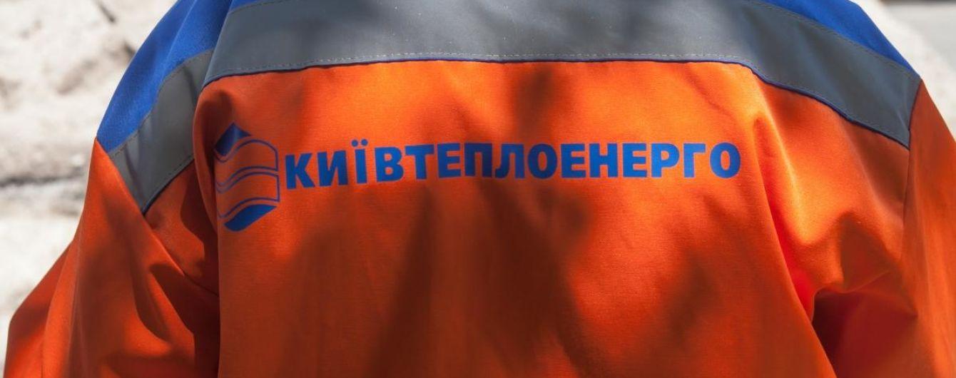 """Работников """"Киевтеплоэнерго"""" и частной фирмы подозревают в хищении 1,7 млн гривен - прокуратура"""