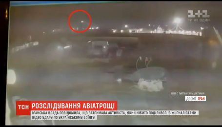 У літак МАУ над Тегераном поцілили ракетами щонайменше двічі – новий відеодоказ
