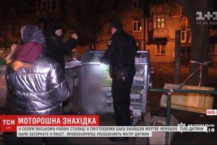 Перехожий у Києві знайшов мертве немовля в сміттєвому контейнері