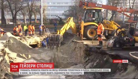 За двое суток в Киеве произошло по меньшей мере 4 прорыва теплотрасс