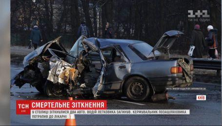 Смертельна ДТП паралізувала рух на лівому березі Києва