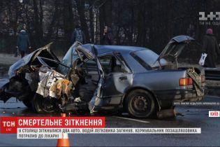 Смертельное ДТП парализовало движение на левом берегу Киева