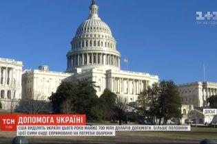Большую часть денежной помощи, которую США выделят Украине, направят на нужды обороны