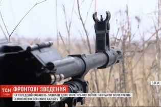 Оккупанты на Донбассе вели огонь по украинским позициям из минометов большого калибра