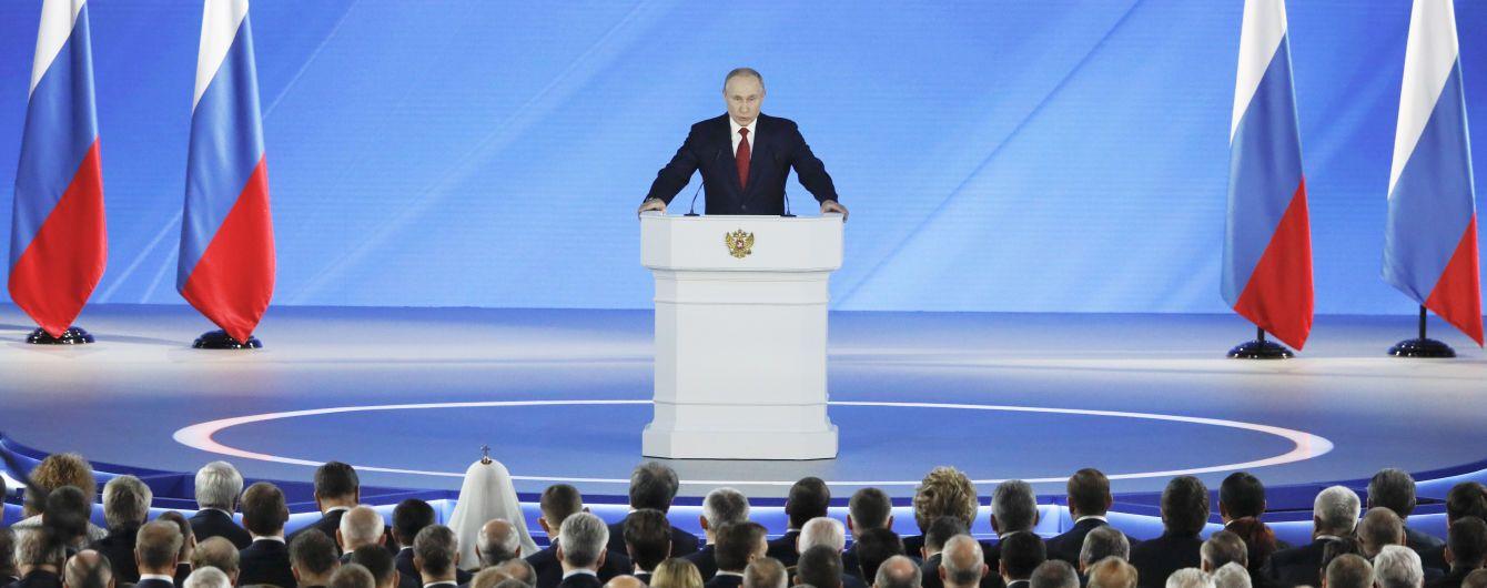 Путінський варіант транзиту влади. Президент РФ презентував зміни до Конституції