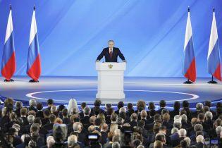 Путинский вариант транзита власти. Президент РФ презентовал изменения в Конституцию