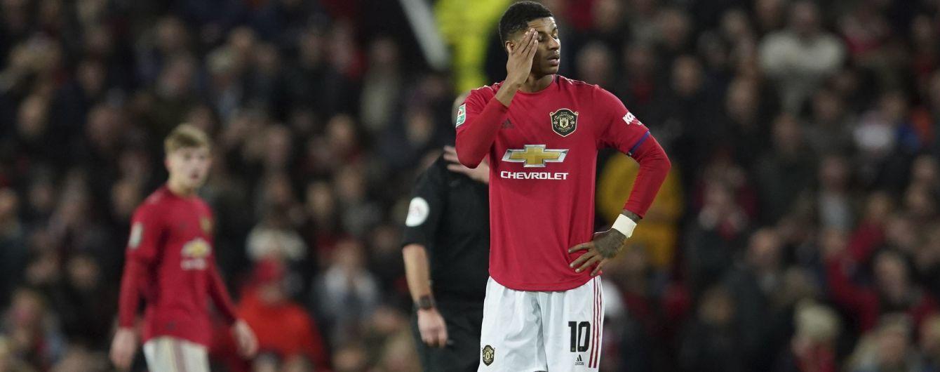 """""""Манчестер Юнайтед"""" скасував тренувальний збір у Катарі після збиття літака МАУ"""