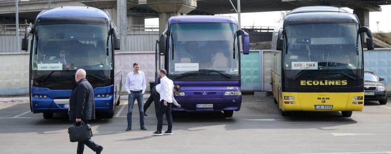 Кабмин разработал новые правила проверки пассажирских перевозчиков