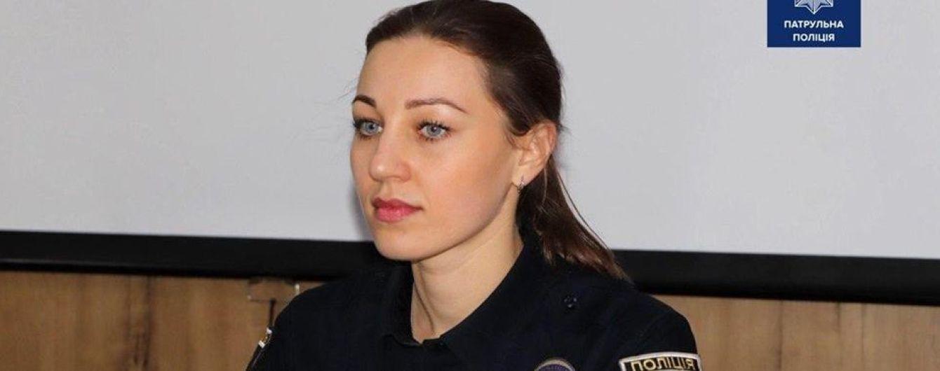 Патрульную полицию области впервые возглавила женщина