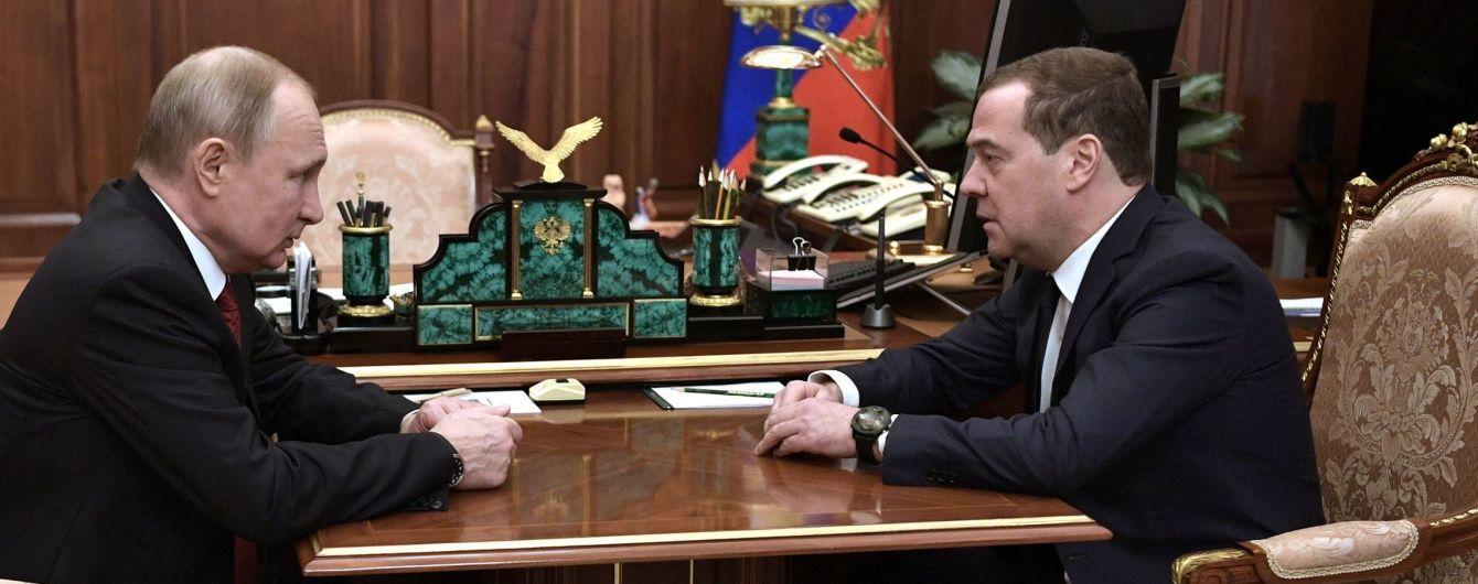 Уряд РФ на чолі з Медведєвим подав у відставку