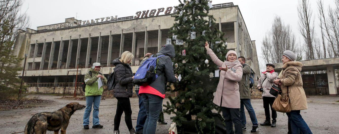 Найкращі країни світу 2020: Україна опустилася на три сходинки