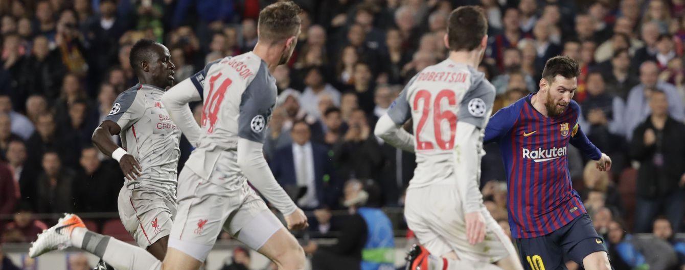 """Із Мессі, Роналду та п'ятьма футболістами """"Ліверпуля"""". Стала відома символічна збірна УЄФА 2019 року"""