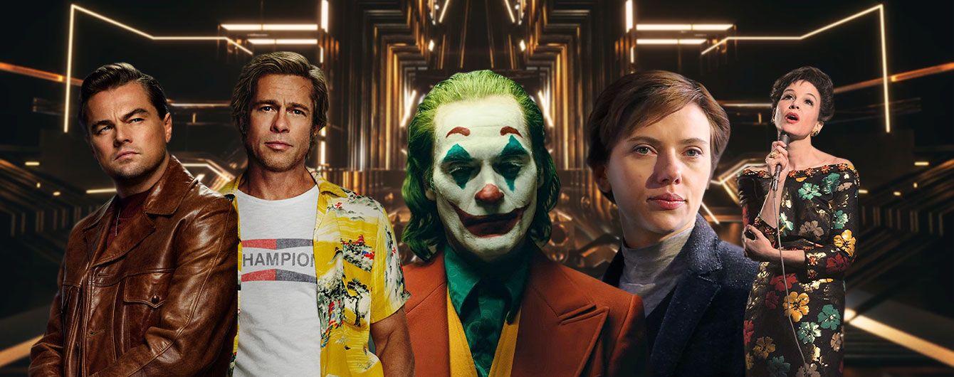 """""""Оскар-2020"""": усе про головних номінантів на найпрестижнішу кінопремію"""