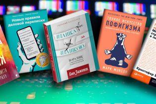 Топ-5 книг для творческих людей