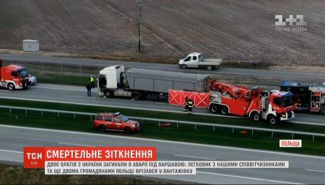 У Польщі в ДТП загинули двоє українців