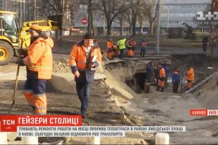 На місці прориву тепломережі в районі Либідської площі у Києві тривають ремонтні роботи