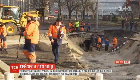 На месте прорыва теплосети в районе Лыбидской площади в Киеве продолжаются ремонтные работы