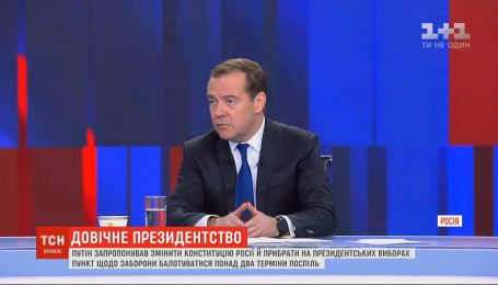 Правительство РФ во главе с Медведевым подало в отставку