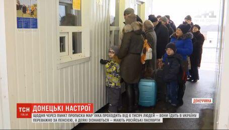 """Ежедневно через пункт пропуска """"Марьинка"""" проходит от 6 тысяч человек"""