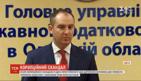 В Высшем антикоррупционном суде выбирают меру пресечения руководительнице Одесской налоговой службы
